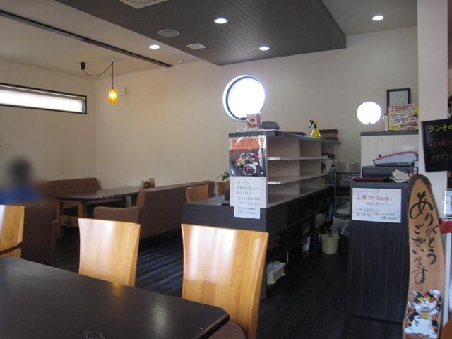 カフェ鞠屋