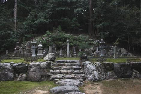 15歴代先師の墓