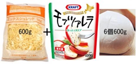 2-チーズ