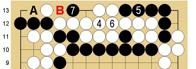 Baidu IME_2014-12-26_10-36-4