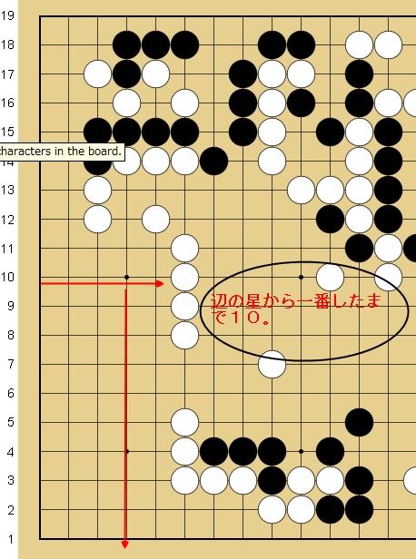 Baidu IME_2014-12-29_12-10-15