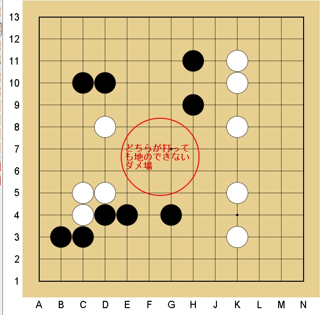 Baidu IME_2015-3-13_16-6-15