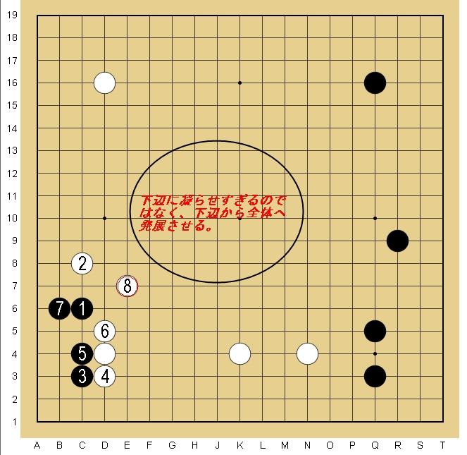 Baidu IME_2015-3-30_20-1-57