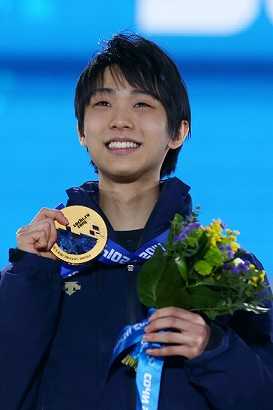 Yuzuru+Hanyu+Medal+Ceremony+Winter+Olympics+x26qVply10al[1]