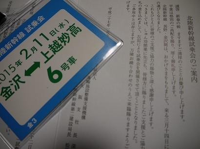P1110639.jpg