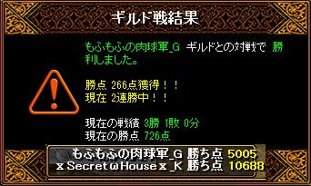 RedStone 15.03.08[04]