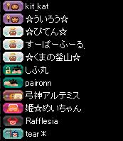 RedStone 15.03.09[02]
