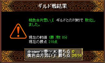 RedStone 15.03.11[06]
