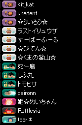 RedStone 15.03.11[01]