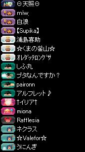 RedStone 15.03.12[02]