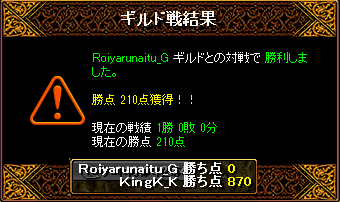 RedStone 15.03.16[03]