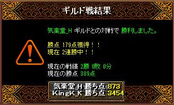 RedStone 15.03.17[02]
