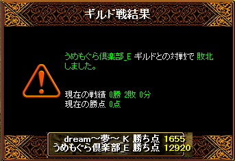 RedStone 15.03.17[08]