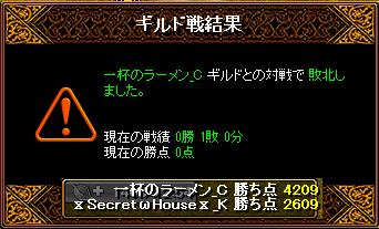 RedStone 15.03.26[02]