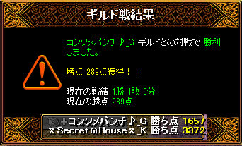 RedStone 15.03.29[06]