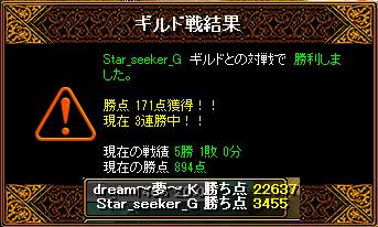 RedStone 15.04.06[05]