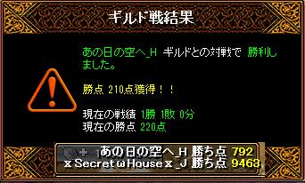 RedStone 15.04.26[06]