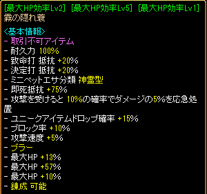 RedStone 15.05.05[00]