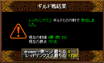 RedStone 15.05.06[03]