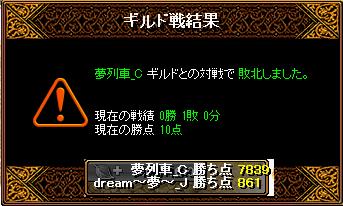 RedStone 15.05.11[06]