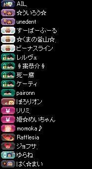 RedStone 15.05.13[02]