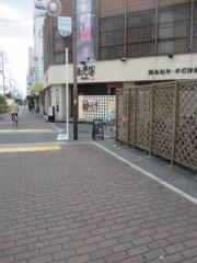 ノ貫【四】-9