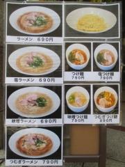 【新店】らーめん 紬麦 水道橋三崎町店-2
