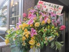 【新店】らーめん 紬麦 水道橋三崎町店-10