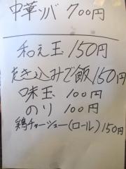 中華ソバ 伊吹【七壱】-2