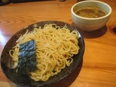 麺屋 義國-4