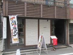 貝料理専門店 ゑぽっく-1