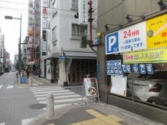 貝料理専門店 ゑぽっく-5