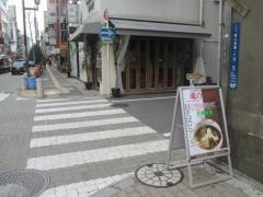 貝料理専門店 ゑぽっく-6