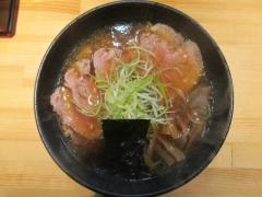 ラーメン巌哲【五】-5