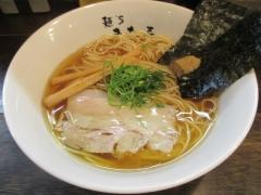 【新店】麺S きた森-3