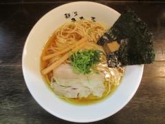 【新店】麺S きた森-4