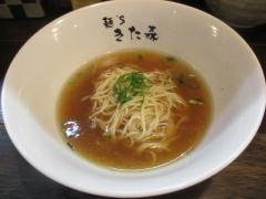 【新店】麺S きた森-8