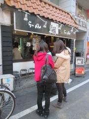 麺屋 翔【八】-1