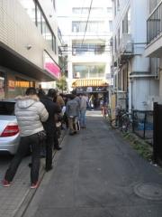 麺屋 翔【八】-3