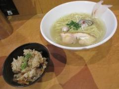 麺屋 翔【八】-7