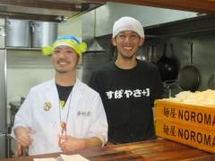 『福島壱麺』×『麺屋 NOROMA』コラボ ~五ノ神水産をリスペクした鮮魚ラーメン「鯛搾り」~-8