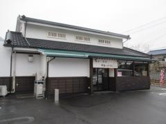 田所商店 六実六高台店-1