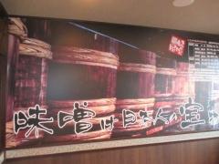 田所商店 六実六高台店-3