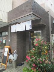 麺処 晴【壱四】-1