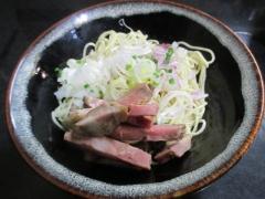 麺処 晴【壱四】-10