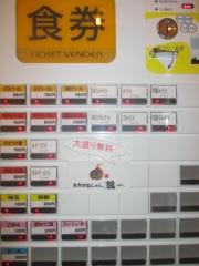 【新店】東京味噌らーめん 鶉-3