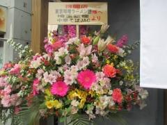 【新店】東京味噌らーめん 鶉-10