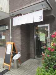 麺処 晴【壱五】-2