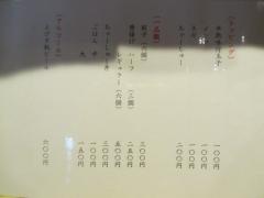 【新店】らぁめん真-8