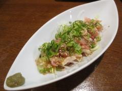 麺や 西や【弐】-12